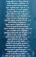 Shiva Stotram Himalaykrutam sanskrit lyric