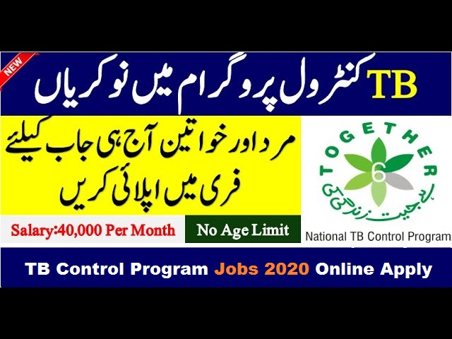 TB Control Program Jobs 2020 Online Apply