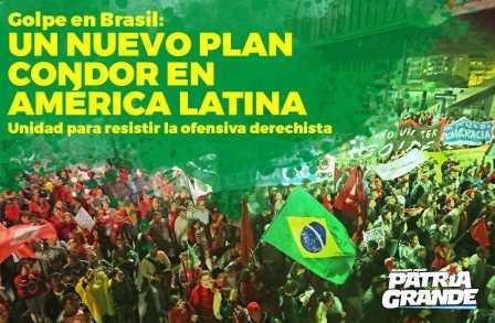 el gobierno en brasil: