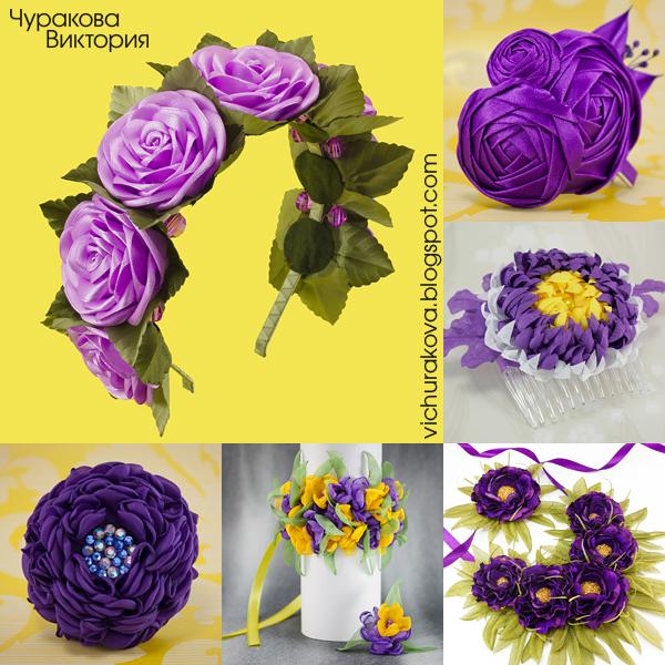 Работы для девушек цветы поздравления с днем рождения девушку коллегу по работе