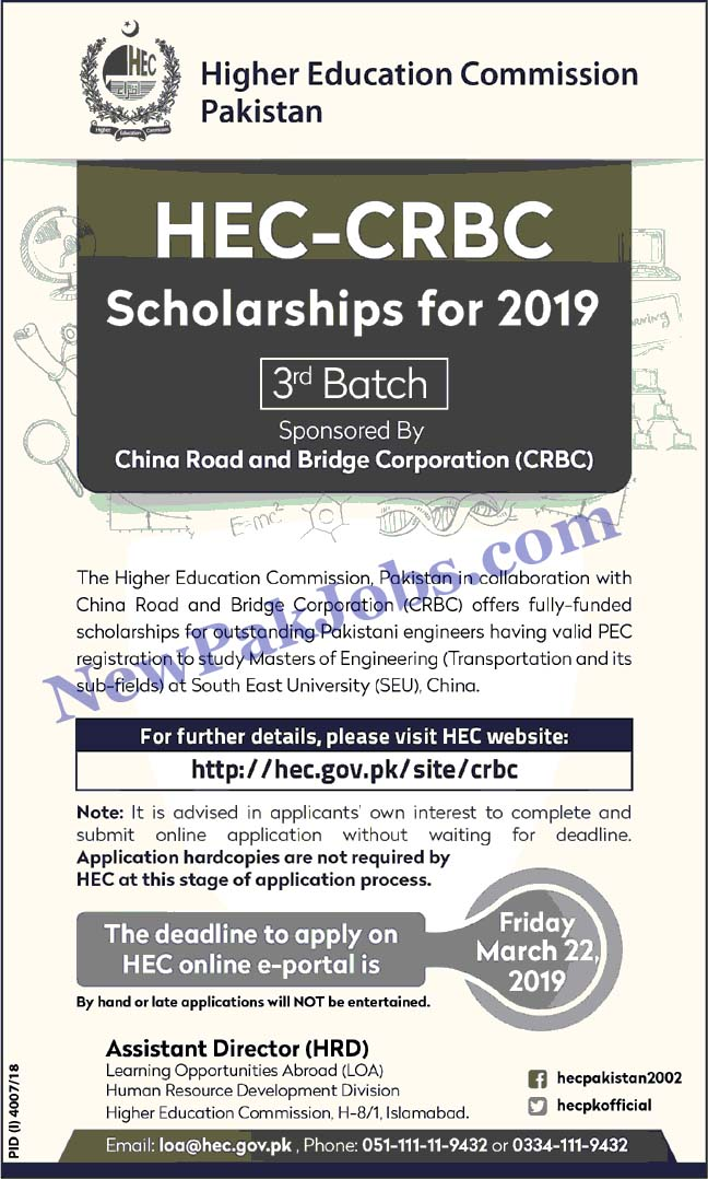 HEC Scholarships 2019
