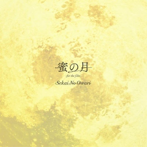 Download 蜜の月 -for the film- Flac, Lossless, Hi-res, Aac m4a, mp3, rar/zip