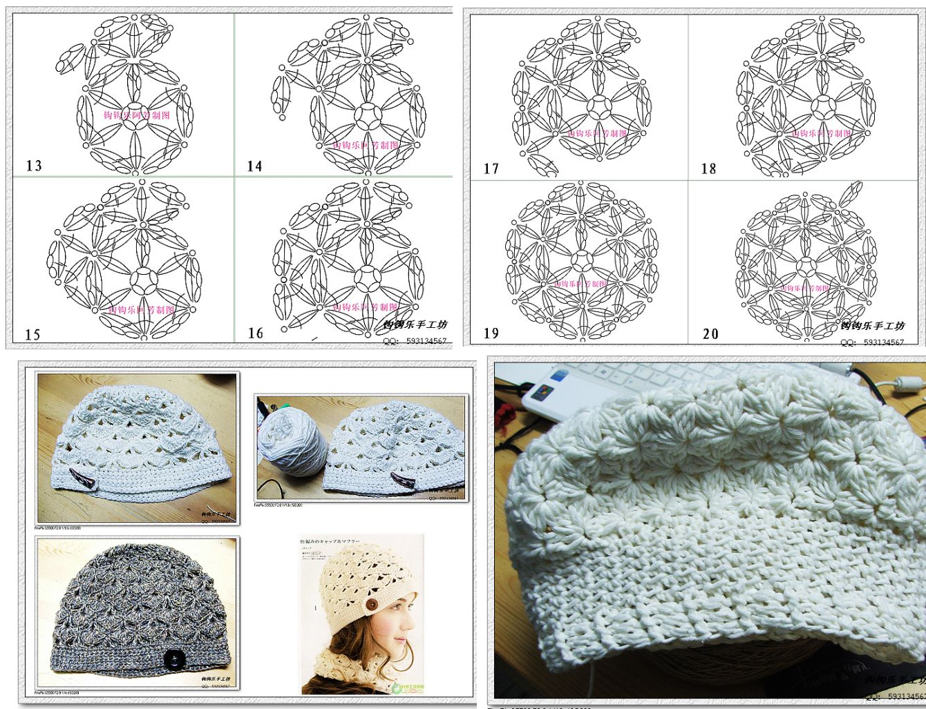 Patrones Para Tejer Gorros A Crochet | Mejores Vestidos de Novia