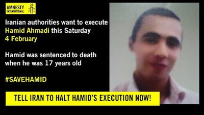 Hamid Ahmadi