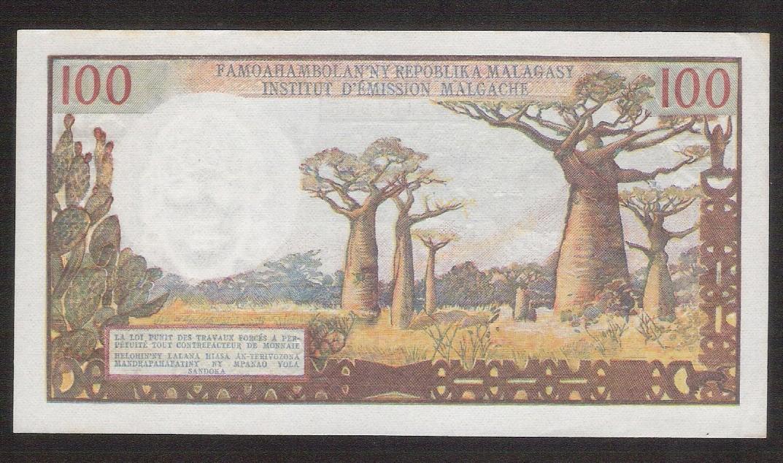 Madagascar Banknotes 100 Franc Note Of 1966 Baobabs