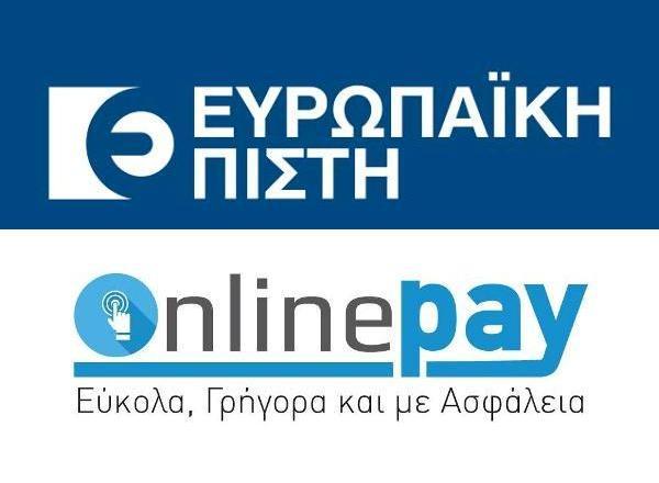 Ευρωπαϊκή Πίστη  Διεύρυνση των τρόπων ηλεκτρονικής πληρωμής ... 522fcf2cfd3