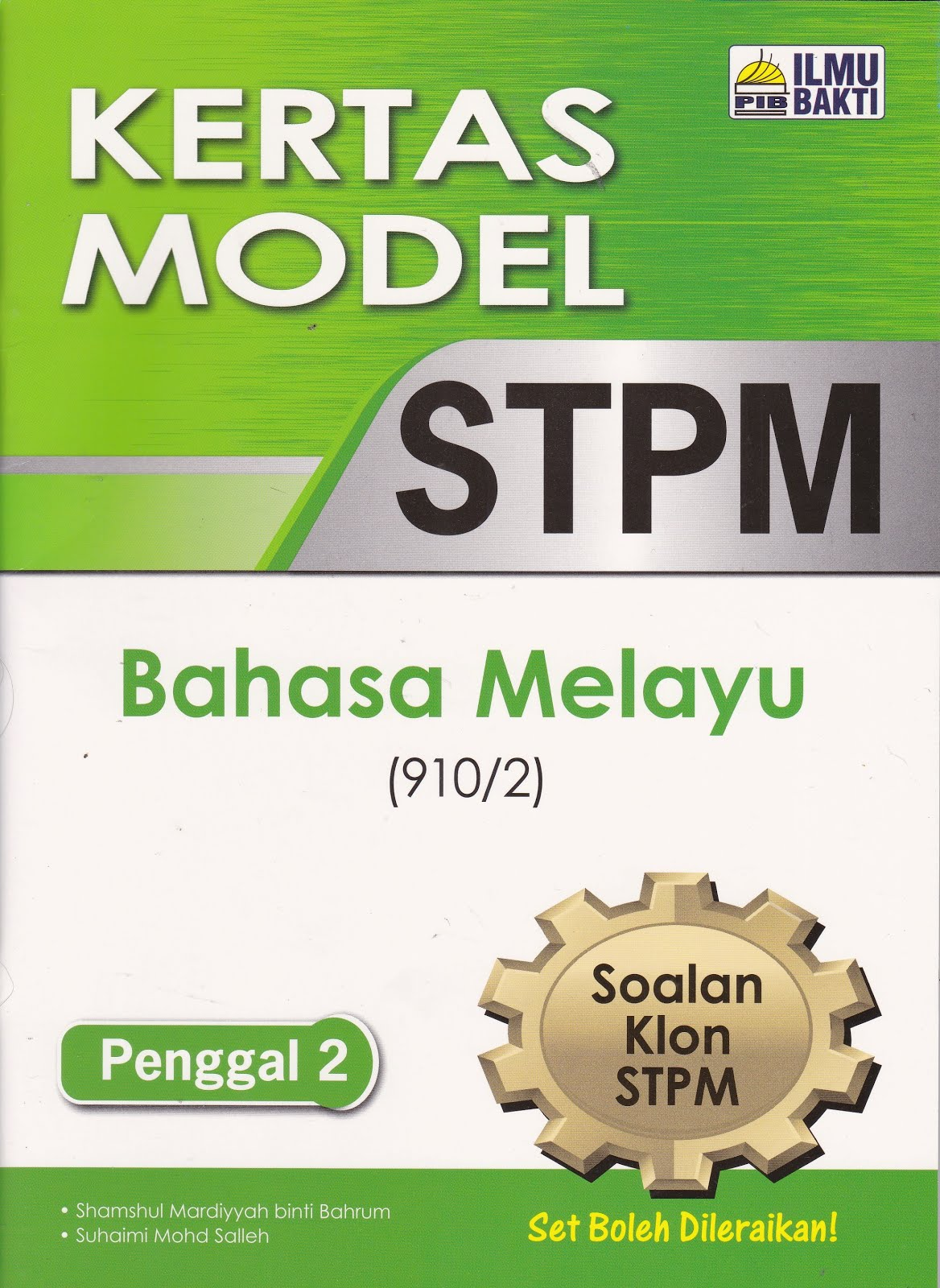 KERTAS MODEL STPM PENGGAL 2