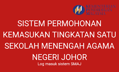Permohonan SMA Negeri Johor 2019 SMAJ Online