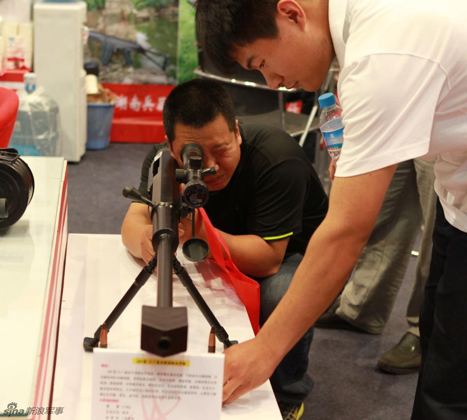 China Police: Guns & Ammo At China International Police Equipment Expo