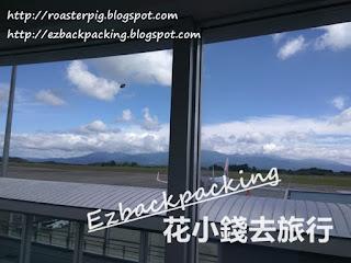 鹿兒島空港國際線航廈觀景台