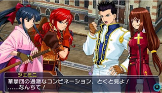 Project%2BX%2BZone%2B2%2BBrave%2BNew%2BWorld%2B %2B3DS%2BFull%2BISO - Project X Zone 2 Brave New World - 3DS [JPN] ISO Download