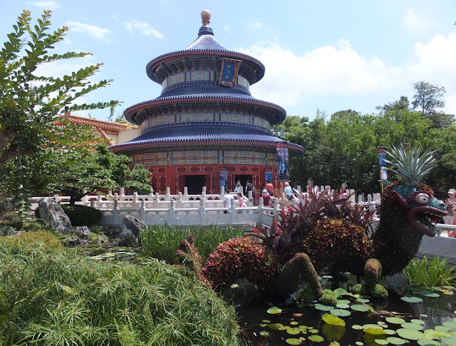 EPCOT China Pavlion Walt Disney World