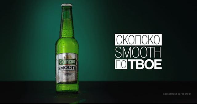 Skopsko mit neuer Reklame für Skopsko Smooth