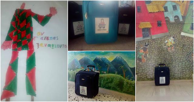 """Θεσπρωτία: Ολοκληρώθηκε για 4η χρονιά το πρόγραμμα """"Βιβλία σε ρόδες"""""""