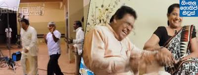 Vijaya Nandasiri,Rodney Warnakula,Mihira Sirithilaka,Giriraj Kaushalya on Suhada Koka Official Movie Making Video