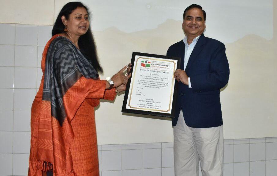 Gullu Ka Gaun_Harikrishna Devsare Puraskar