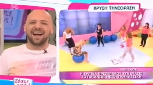Οι πιο απίστευτες τούμπες στην ελληνική τηλεόραση! Γέλια μέχρι δακρύων...