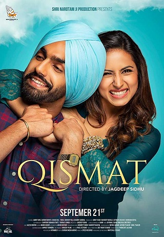 Qismat 2018 Punjabi 700MB PreDVDRip x264