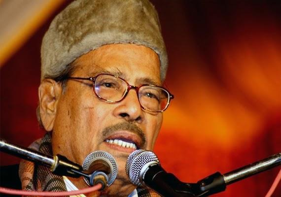 Manna dey hits free download.