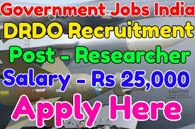Defence Research and Development Organisation Recruitment