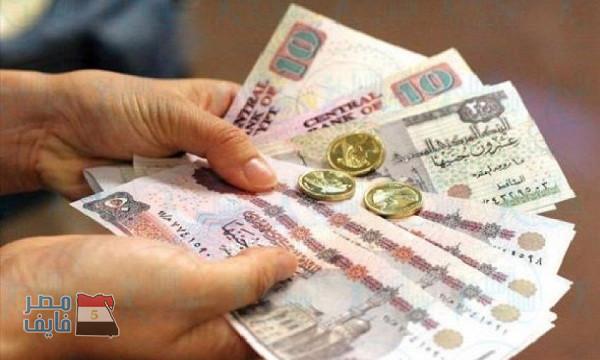 رسميًا بالأرقام| تعديلات «ضريبة الدخل» على راتب يوليو.. تصل بالمبلغ النهائي المدفوع من قبل هذا الموظف نحو 135 جنيهاً