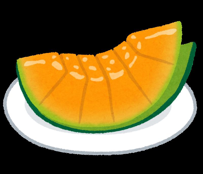 カットメロンのイラストオレンジ かわいいフリー素材集 いらすとや
