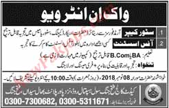 Walk in Interview Jobs in Cadet Collge Fateh Jhang Civil Hospital