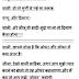 Glamsham Com Bollywood Hindi Movie Music News Review
