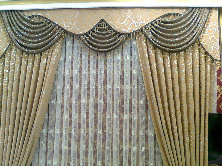 Shire Curtain Design