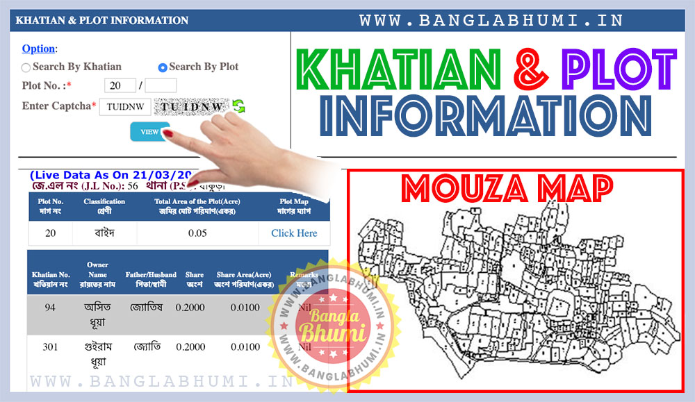 West Bengal Land Records With Khatian Number Plot Number at banglarbhumi.gov.in