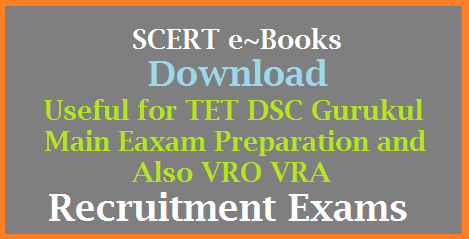 SCERT Govt Books Useful for TS DSC TRT SGT SA LP Preparation - Download