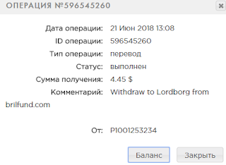 21.06.2018.png