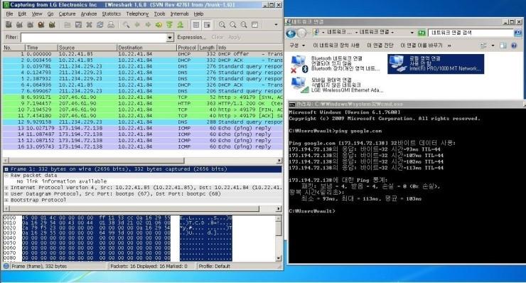 볼트마이크로 블로그 - Vault Micro Blog: [News] Windows