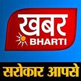 Khabar Bharti Channel added on Intelsat 20 Satellite