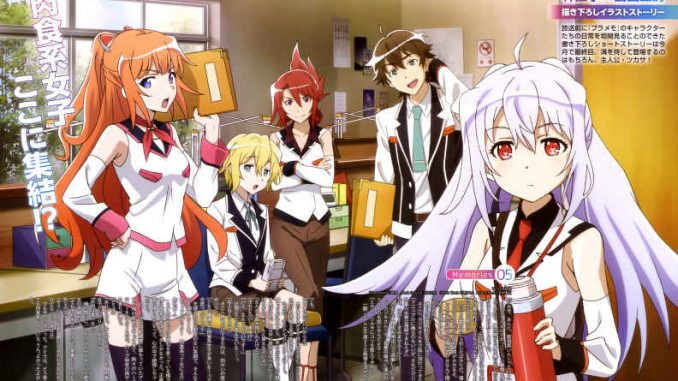 Plastic Memories BD Episode 01-13 BATCH Subtitle Indonesia