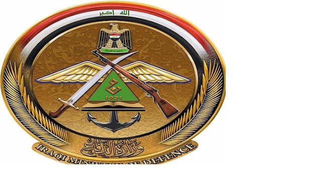 فتح باب التطوع في صفوف الجيش العراقي وتقديم الطلبات أبتداءا من  9 نيسان