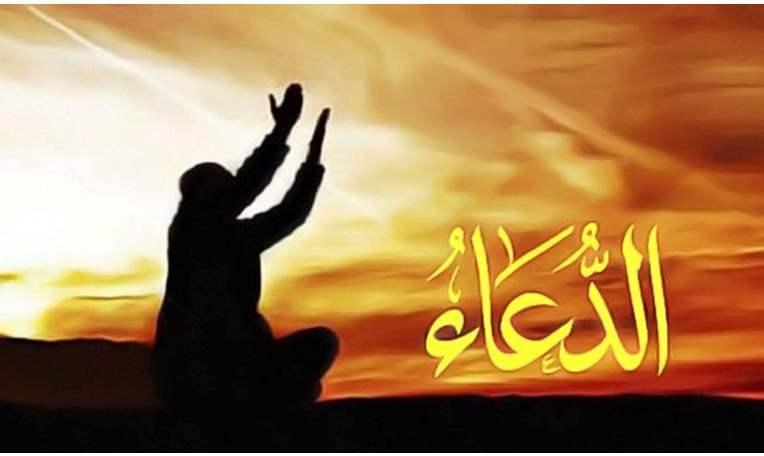 دعاء اليوم التاسع عشر من شهر رمضان المبارك وثوابه