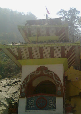 Siddhababa Mandir Palpa Nepal