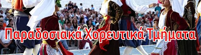 http://www.stegipolitismoupatras.gr/p/blog-page_27.html