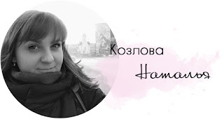 https://bumagnieprodelki.blogspot.ru/