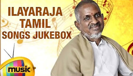 Ilayaraja Tamil Hits | Ilaiyaraaja Songs Collection | Video Songs Jukebox