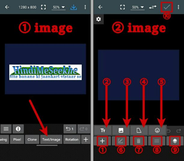 Blog -new-image-create-add-text-and-image-then-save