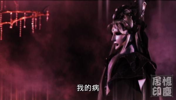 憶塵居: 劍影魔蹤18:默蒼離的獨白