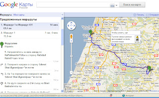 карта Иерусалим Бат-Ям Израиль