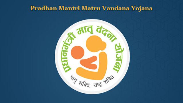 Pradhan+Mantri+Matru+Vandana+Yojana
