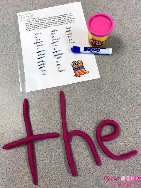 sight word built out of playdoh