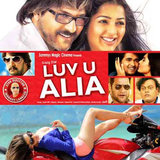 Luv U Alia 2016 Worldfree4u – Hindi Movie DVDScr HD 720P ESubs