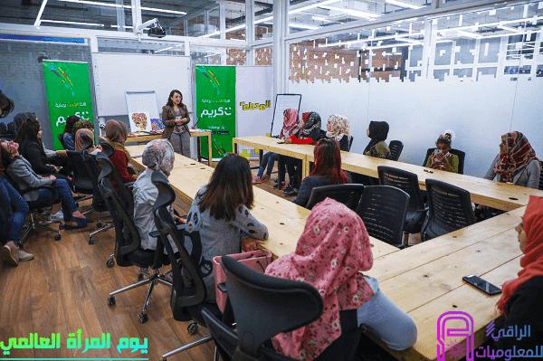 """بمناسبة يوم المرأة العالمي شركة """"كريم"""" تطلق مبادرة بالتعاون مع """"جمعية الغد المشرق للأيتام"""""""