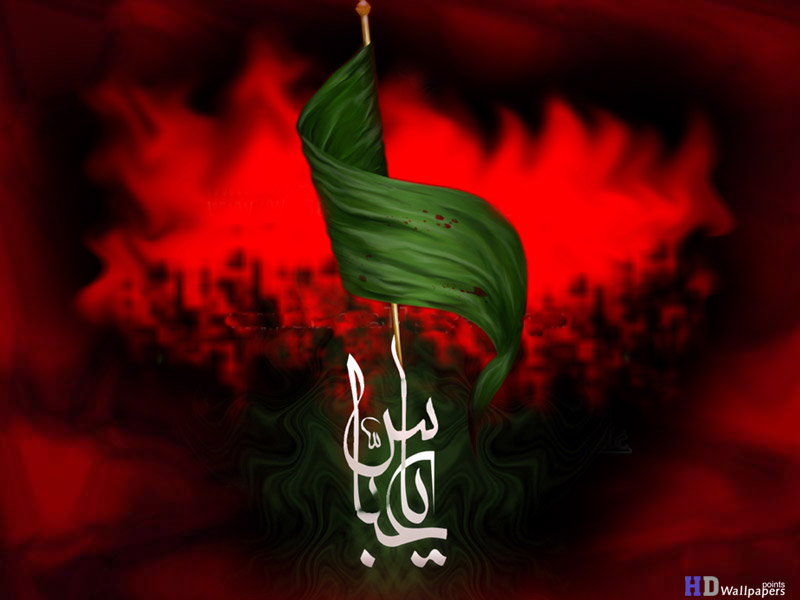 Ya Hussain Wallpapers Ya Hussain Best HD Wal...