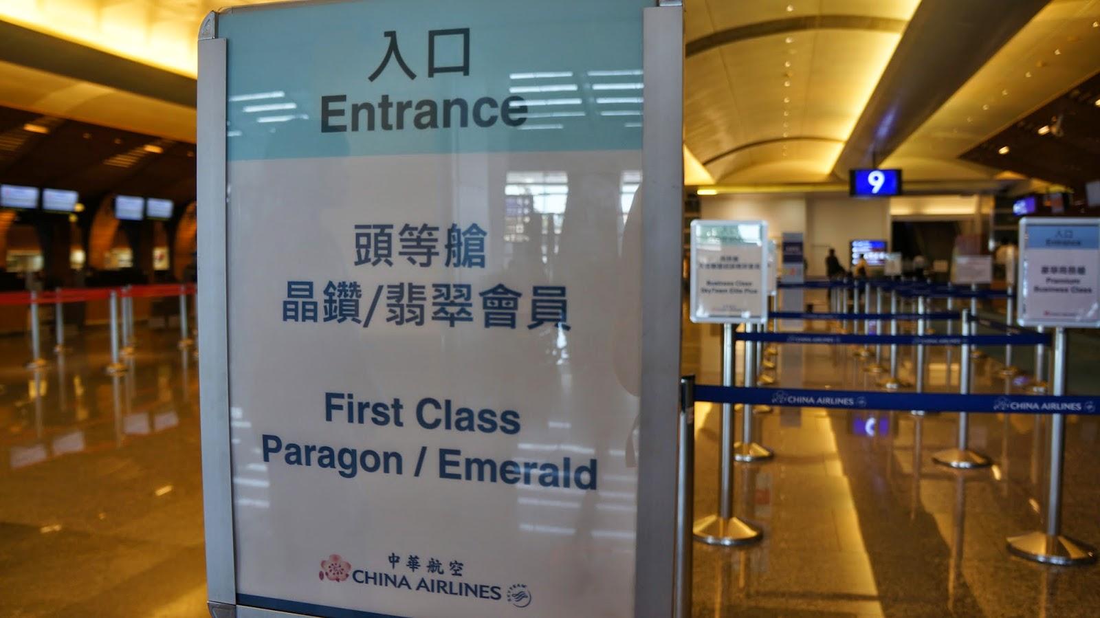 hotelholic: 華航臺北-香港新777-300ER豪華商務艙(China Airlines 777-300ER New Premium Business Class: Taipei-Hong Kong)